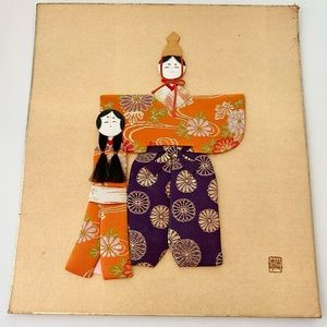 Vintage Asian Fabric, Hair & Paper Dolls Mounted